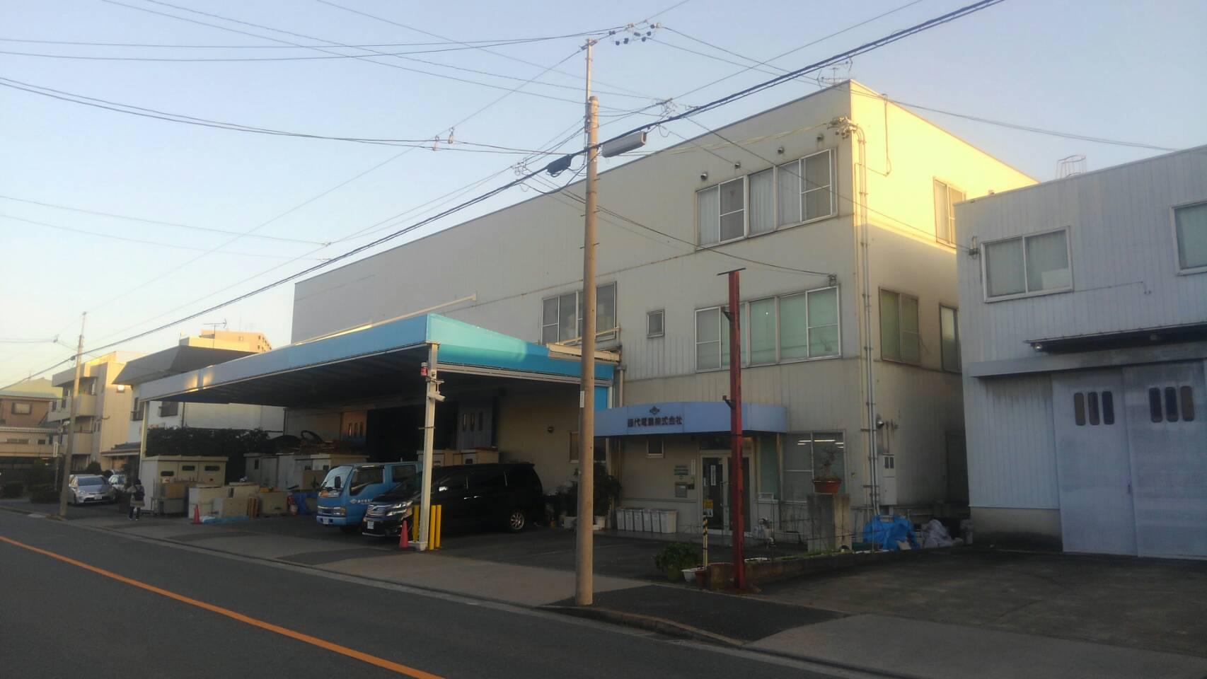 施工前 法人社屋外壁塗替工事